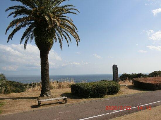 Cape Hyuga Green Park