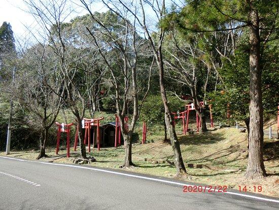 Yoneyama Inari Daimyojin Shrine