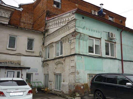 Estate of Demidov Heirs