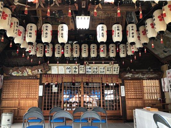 Hatsukaichi Temmangu Shrine