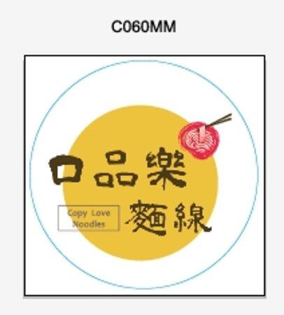 Neihu, Taipei: 口品樂麵線