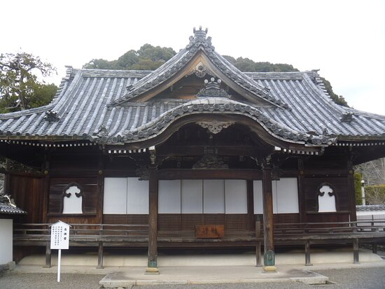 Kokawadera Temple Nembutsudo