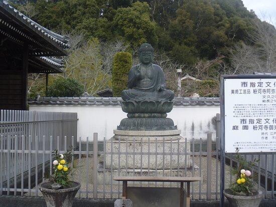 Kokawadera Temple Amidanyoraizo