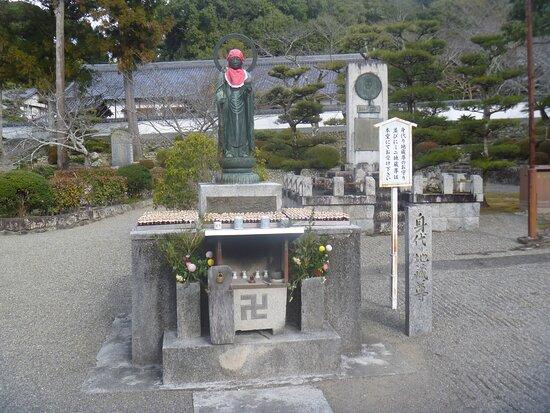 Migawari Jizoson