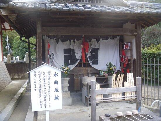 Mizumuke Jizo