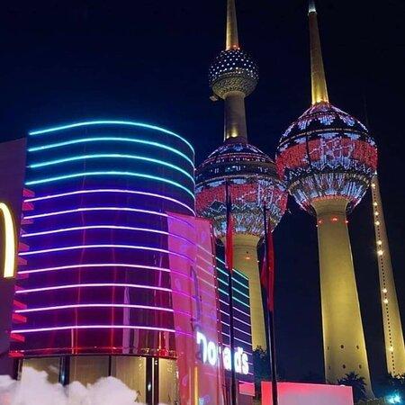 Beautiful #Kuwait at night ❤