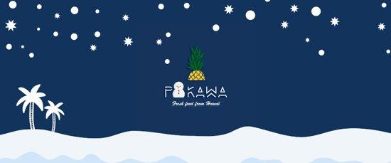 Logo Hiver Pokawa