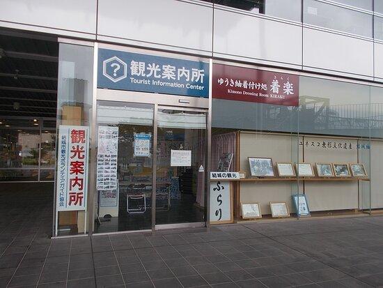 Yuki City Hall Tourist Office