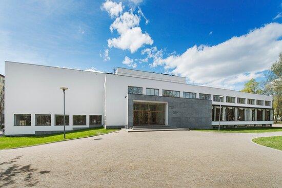Alvar Aalto Library