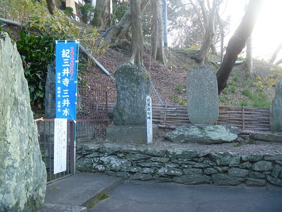 Monument of Basho Poetry