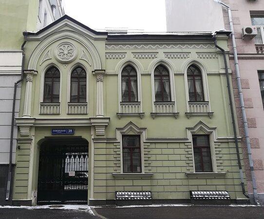 Kozlovskaya Mansion