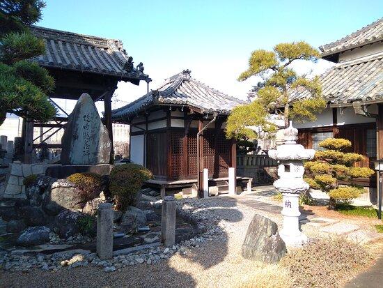 Shoei-ji Temple