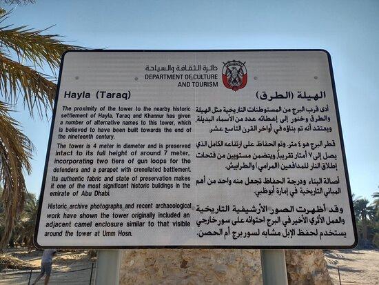 Al Hayla Tower