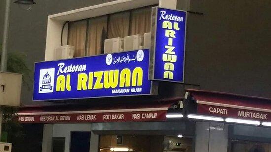 Al Rizwan