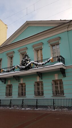 Москва, Арбат, 15 января 2021 года...