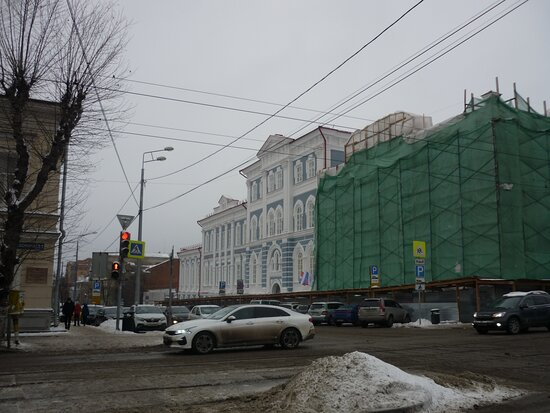 Perm State Institute of Culture