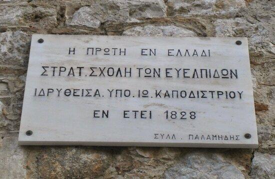 War Museum Nafplio Branch
