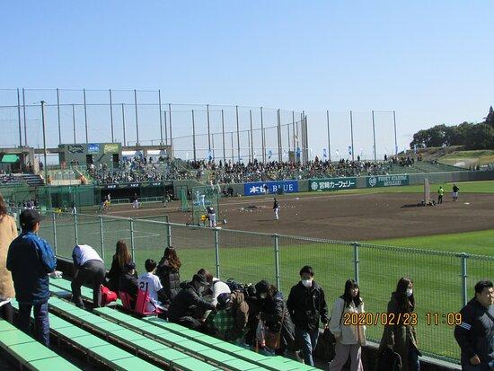 Miyazaki Kiyotake Comprehensive Athletic Park