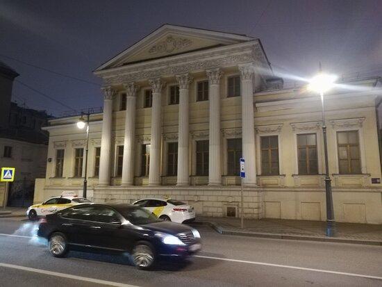 Main House of the P.A. Samsonov's Estate
