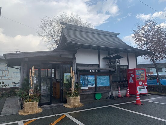 Aso City Ichinomiyamachi Information Center