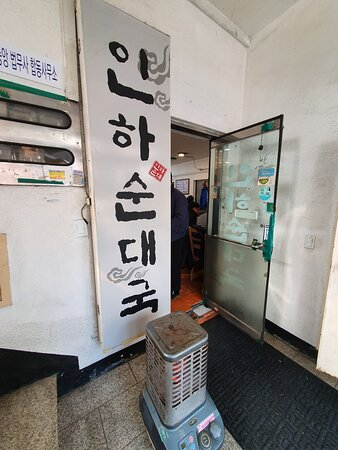 Soondae gukbap(korean style sausage soup)