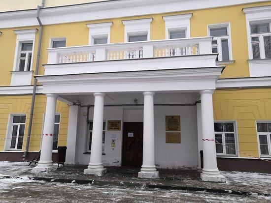 Glinka Conservatory Concert Hall