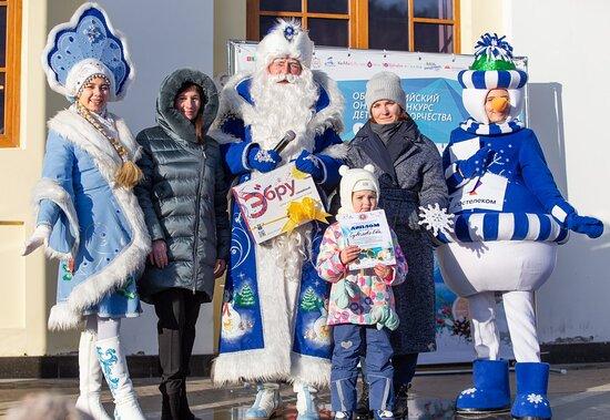 Алтайскай Резиденция Деда Мороза в Белокурихе