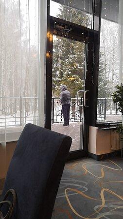 Тюлип Инн Софрино Парк Отель