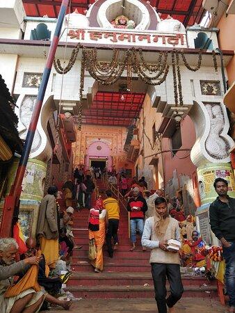 Ayodhya, India: Main entrance