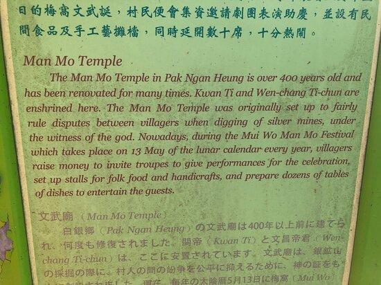 Mui Wo Man Mo Temple - information