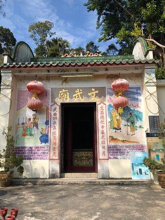 Mui Wo Man Mo Temple (2)