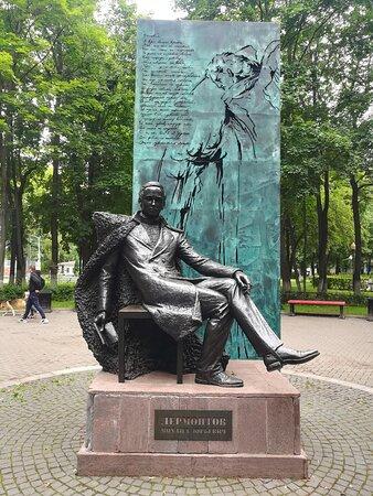Памятник М.Ю. Лермонтову, Подольск