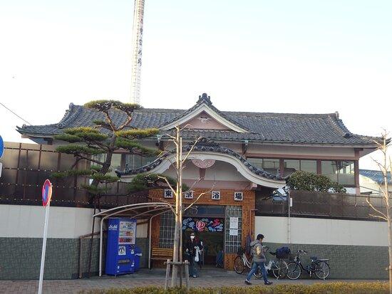 Tokyo Yokujo