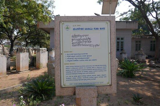 Hampi, India: Outdoor Museum