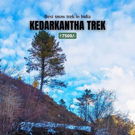 5 nights, 6 days trek available from New Delhi, as well as from Dehradun.