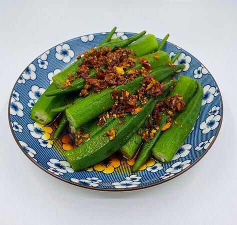 (蒜蓉秋葵) People's favorite, the poached Okras with garlic and chili 🌶
