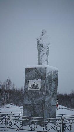 Povenets, Russia: Памятник Святителю Николаю