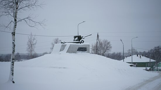 Povenets, Russia: Пушка