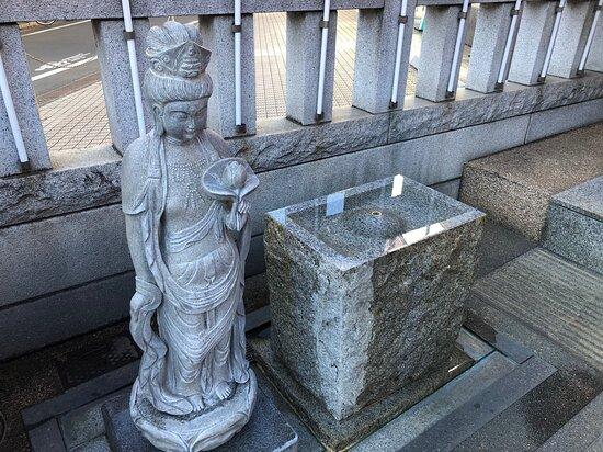 Nagasaki Fudoson
