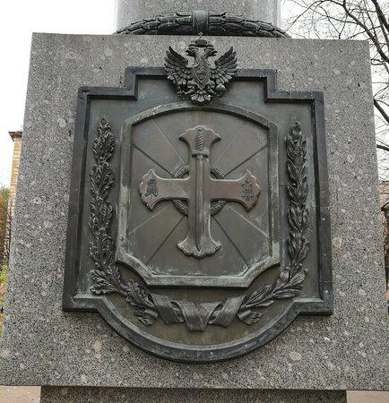 Stele in memory of the Vvedenskiy Cathedral of the Semyonovskiy Life Guards Regiment