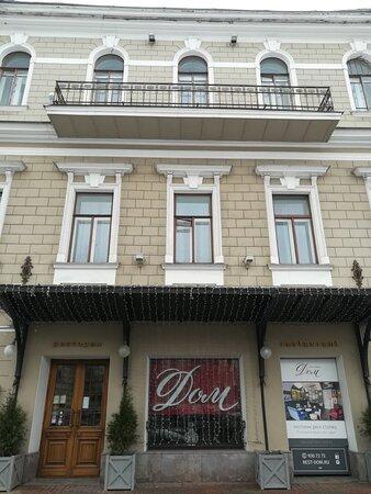 Дом Российско-Американской компании, наб. Мойки, 72, Санкт-Петербург.