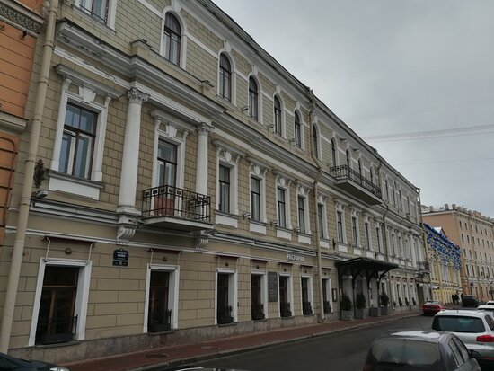 House of the Russian-American Company