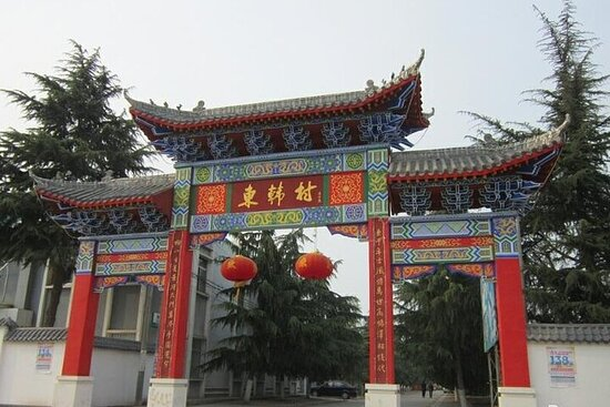 One Day Huxian Country Tour from Xian
