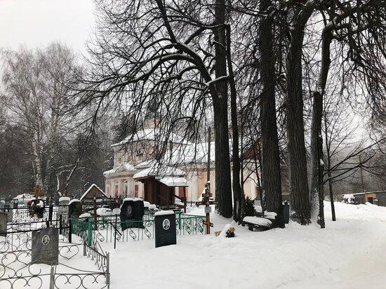 Church of Joachim and Anna