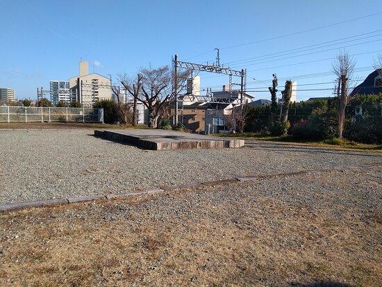 Eikonji Haiji Remains Park
