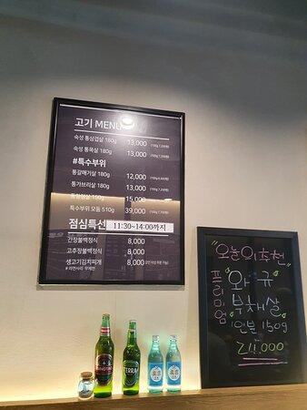 삼겹살(Samgyeopsal/pork belly)