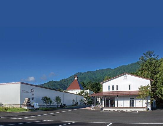 Mars Shinshu Distillery Hombo Shuzo