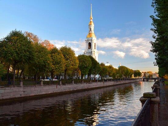 Kryukov Kanal