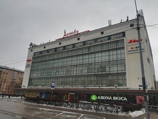 Univermag Moskva