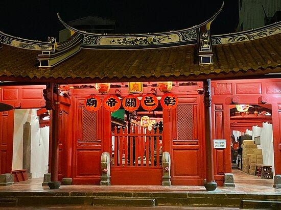 Changhua Guandi Temple